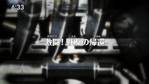 Zoids Wild - 37 - Japanese