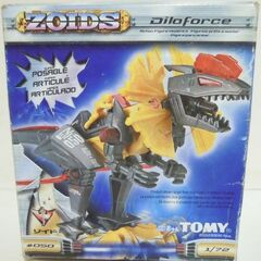 Tomy Diloforce with imperial logo