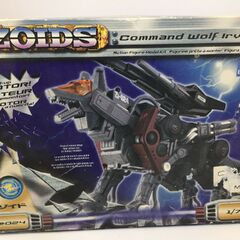 Command Wolf IS