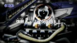 Zoids Wild - 04 - Japanese
