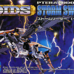 Japanese Storm Sworder box