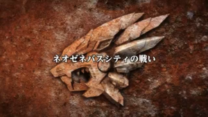 Zoids Wild ZERO - 30 - Japanese
