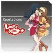 Revelations by Re-Mie X Kotona