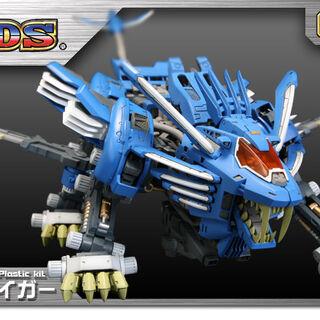 <i>HMM</i> Blade Liger