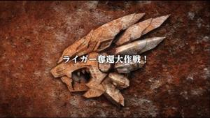 Zoids Wild ZERO - 07 - Japanese