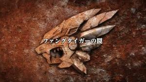 Zoids Wild ZERO - 22 - Japanese