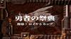 Zoids New Century - 24 - Japanese