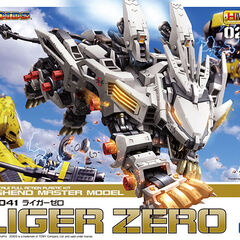 Liger Zero's 1/72 HMM model official box art