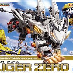 Liger Zero's 1/72 HMM model official box art