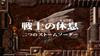 Zoids New Century - 17 - Japanese