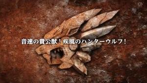 Zoids Wild ZERO - 34 - Japanese