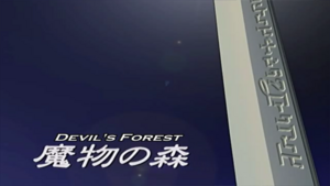 Zoids Genesis - 30 - Japanese