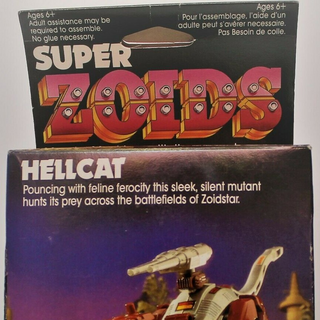 Helcat English box art