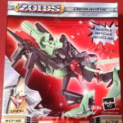 Hasbro Demantis box art