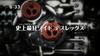 Zoids Wild - 13 - Japanese