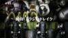 Zoids Wild - 46 - Japanese