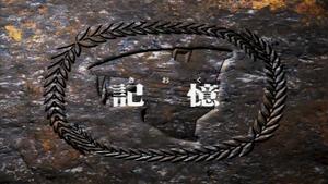 Zoids Chaotic Century - 03 - Japanese