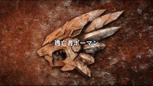 Zoids Wild ZERO - 17 - Japanese
