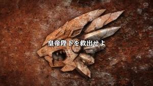 Zoids Wild ZERO - 31 - Japanese