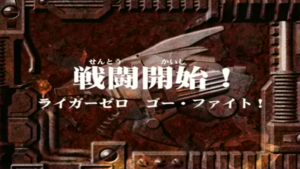 Zoids New Century - 01 - Japanese