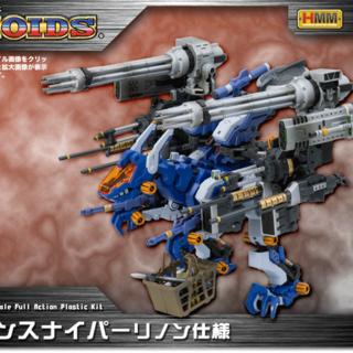 HMM Gun Sniper Leena Special