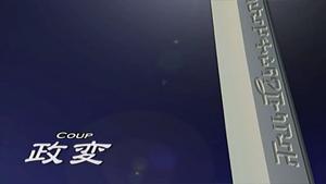 Zoids Genesis - 41 - Japanese