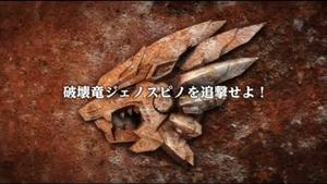 Zoids Wild ZERO - 15 - Japanese