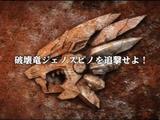 Zoids: Wild ZERO Episode 15