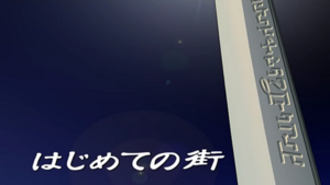 Zoids Genesis - 04 - Japanese