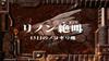 Zoids New Century - 14 - Japanese