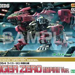 HMM Liger Zero Empire Ver. box art.