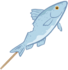 Blue Fish on a Stick