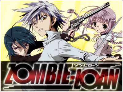 Watch-zombieloan-episodes-online-english-sub-thumbnailpic