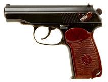 Пистолет Макарова-0