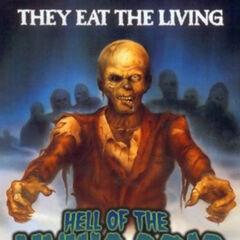 US DVD Cover Art