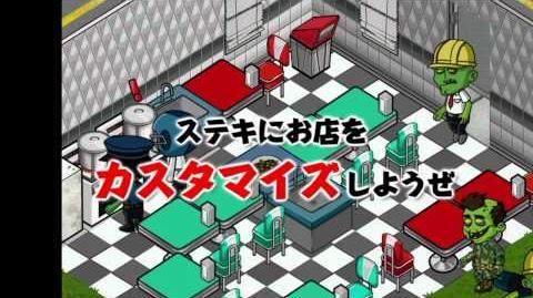 【公式】ゾンビカフェ