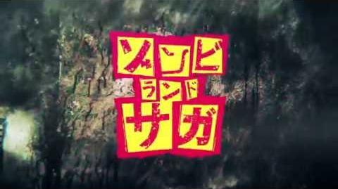 オリジナルTVアニメ「ゾンビランドサガ」PV