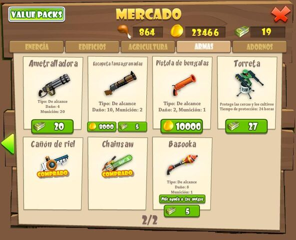 File:Weapon mercado 2.jpg