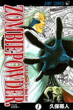 Zombie Powder Volume 1
