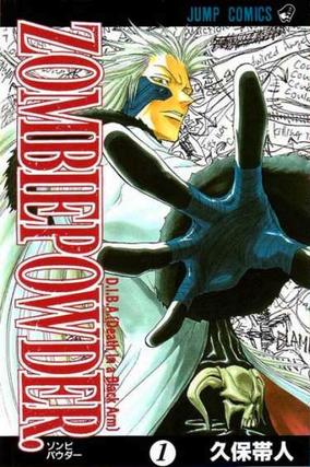 Zombie Powder Volume 1