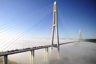 Puente (ABDI)