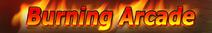 Burning Arcade Banner