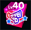 Lv.40 Package Box