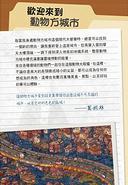 ChinesePage2