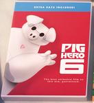 Pig HEro 6