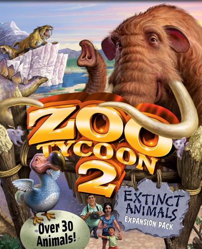 Zoo Tycoon 2: Extinct Animals | Zoo Tycoon Wiki | FANDOM powered by