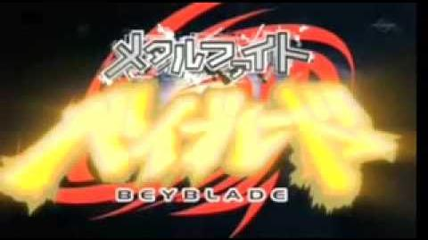 Beyblade Metal Fight Theme Song