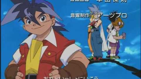 Beyblade 2000 OP1 - Fighting Spirits subbed