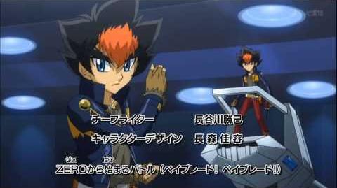Beyblade-Shogun Steel theme song (Japenese Edition)