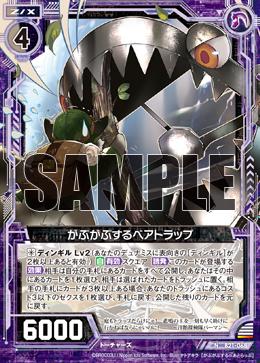 B21-068 Sample